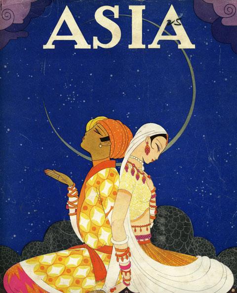 Asia1