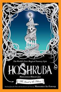 Hoshruba