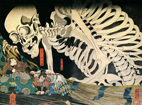 Kuniyoshi-Skeleton