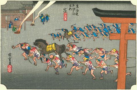 Hiroshige42_miya
