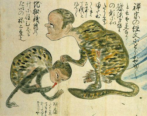 TigerKaikidan
