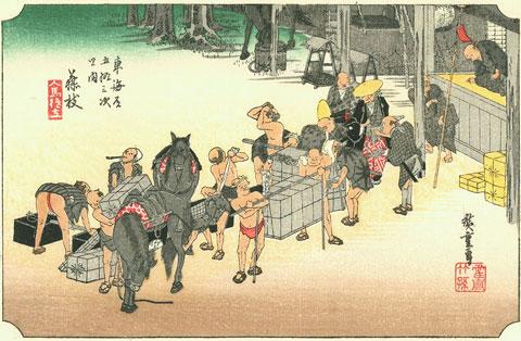Hiroshige23_fujieda